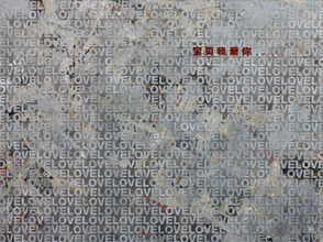 "Ai Jing. ""Darling, I Love You"", 2008. Acrylic on canvas.  Courtesy of ChinaSquare."