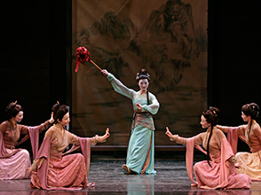 The Han Tang Yuefu Music and Dance Ensemble